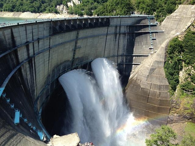高滝 ダム 放流